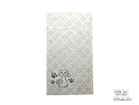 ポチ袋 (ねこ・猫) クローズピン メール便OK【190624ZG】