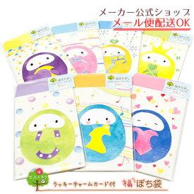 naminami・七ふくろうシリーズ 福ぽち袋 ポチ袋 クローズピン メール便OK◆後払い不可◆