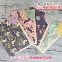 TomokoHayashi/Velvetytimeミニレターセット便箋・封筒・お手紙おしゃれ・大人クローズピン