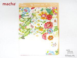 マチャ・machaシリーズ レターセット Letter Set・おしゃれ・大人 クローズピン メール便OK Z2S0E1S2K0G4 ★☆201127