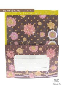 naminamiシリーズ・ナミナミ レターセット (dot) Letter Set・おしゃれ・大人 クローズピン メール便OK Z2S0E0S3K0G4