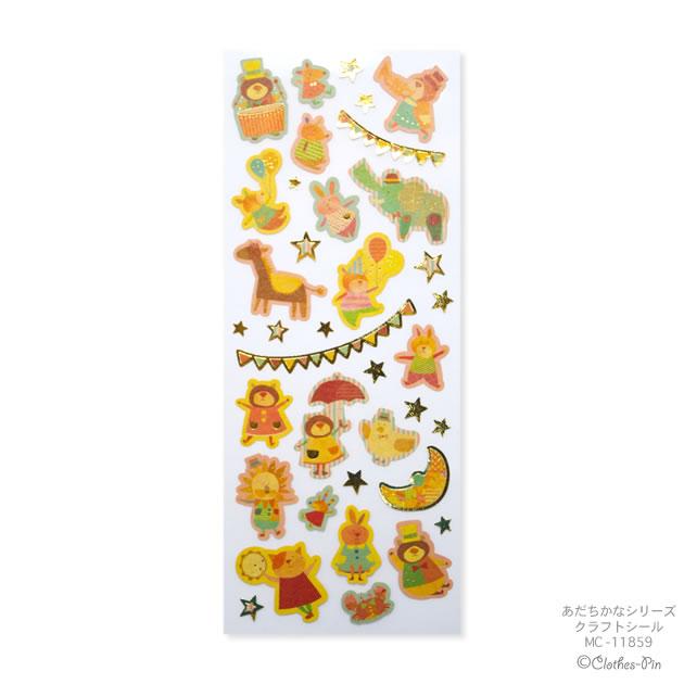あだちかな Adachi Kana クラフトシール Craft Seal クラフト紙 クローズピン ClothesPin メール便OK 0718ZGE Z1S8E0S9K0G4