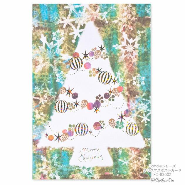 Tomoko Hayashi・トモコ クリスマスポストカード ポストカード Xmas・Christmas クローズピン ClothesPin メール便OK