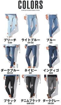 スキニー・ジーンズ・デニム・メンズ・スキニーパンツ・ストレッチ・ダメージ・3