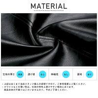 アウター・オトナ・ブラック・ネイビー・黒・無地・シンプル・秋・冬・ファッション・ラグスタイル