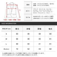 BITTER・ビター系・ビタ男・ファッション・秋・冬・コーデ・モデル・雑誌