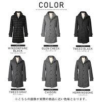 BITTER・ファッション・キレイめ・大人カジュアル・秋・冬・モデル・髪型・雑誌・コーデ
