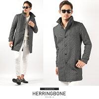 イタリアンカラー・コート・ツイード・メンズ・ファッション・冬