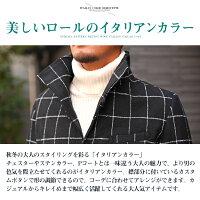 BITTER・ビター系・秋・冬・キレイめ・大人・上品・雑誌・ファッション・コーデ