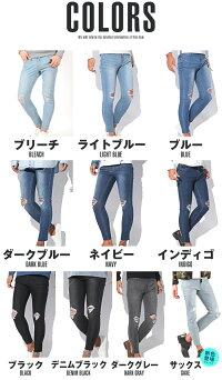 BITTER・ファッション・大人・サマー・秋・夏・モデル・髪型・雑誌・コーデ