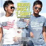 星条旗柄・星柄・インディゴ・アメリカ・国旗・Tシャツ・メンズ