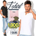Tシャツ・メンズ