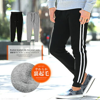 It is fashion rag-style the fleece room wear house coat black that it is the BITTER bitter system sweat shirt underwear sweat shirt double line trend cold protection heaviness expansion and contraction warmth, or is warm jogger underwear sweat shirt men