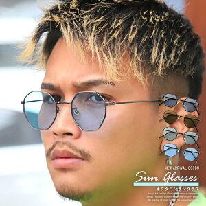 サングラス メンズ オクタゴン メタル【オクタゴンサングラス】グラサン 伊達 眼鏡 めがね メタルフレーム UV カット レンズ 紫外線カット 八角形 カラーレンズ アイウェア アンティーク マ