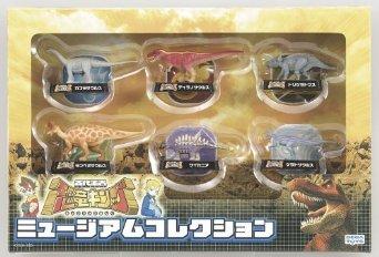 古代王者恐竜キング ミュージアムコレクション セガトイズ