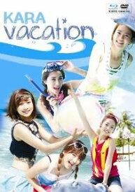 KARA VACATION[Blu-ray](初回生産限定商品)