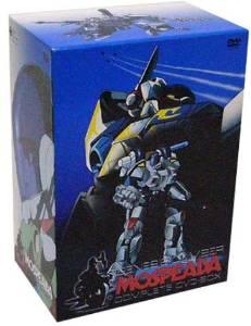 機甲創世記 モスピーダ COMPLETE DVD-BOX マルチレンズクリーナー付き