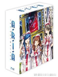 【Amazon.co.jp 限定】ARIA The ANIMATION Blu-ray BOX(特製フレーム付き描き下ろしイラスト付)