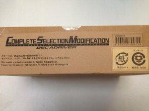 COMPLETE SELECTION MODIFICATION DECADRIVER(コンプリート セレクション モディフィケーション ディケイドライバー) バンダイ