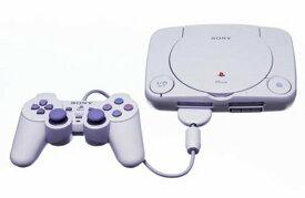 PlayStation (PSone) 【メーカー生産終了】ソニー・インタラクティブエンタテインメント