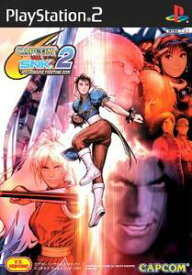CAPCOM VS. SNK 2 MILLIONAIRE FIGHTING 2001 カプコン PlayStation2 新品