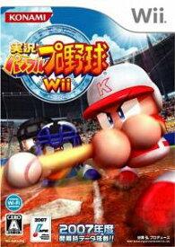 実況パワフルプロ野球 Wii コナミデジタルエンタテインメント 新品