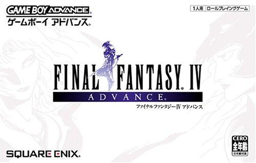 ファイナルファンタジーIV アドバンス スクウェア・エニックス GAMEBOY ADVANCE 未使用