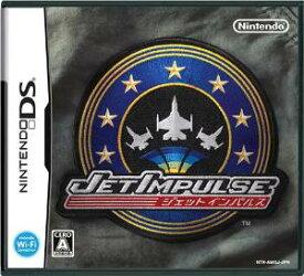 ジェットインパルス 任天堂 Nintendo DS 新品