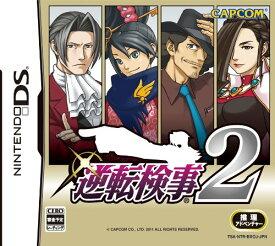 逆転検事2(通常版) カプコンNintendo DS 新品
