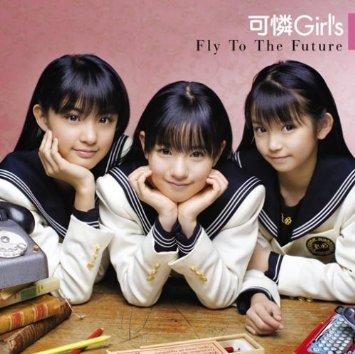 Fly To The Future(初回限定盤) CD+DVD 新品