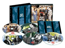 必殺仕事人III 下巻 [DVD] 藤田まこと 三田村邦彦 新品