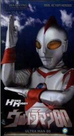 RAH ウルトラマン80 HYPER HOBBY限定 新品