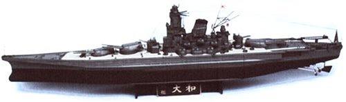 1/250 戦艦大和 童友社 新品