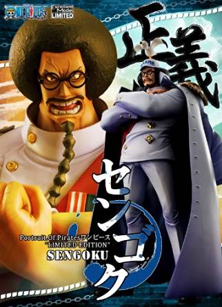 """Portrait.Of.Pirates ワンピースシリーズ """"LIMITED EDITION"""" センゴク 【流通限定品】 / ONE PIECE Excellent Model メガハウス 新品"""