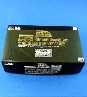【ガンプラEXPO限定】 HG 1/144 GUNDAM Ver.G30th フルカラーメッキVer.&EX 1/144 ガンダムトレーラー エクストラフィニッシュVer.《プラモデル》 バンダイ 新品