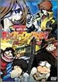ヤングハーロックを追え! コスモウォーリアー零外伝(1) [DVD] 森川智之 新品