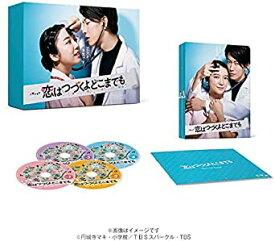 恋はつづくよどこまでも / Blu-ray BOX [ TBSオリジナル特典 (ネックストラップ、ブロマイド3種 )・4枚組) 新品 マルチレンズクリーナー付き
