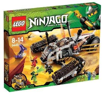 レゴ ニンジャゴー ウルトラソニック・レイダー 9449