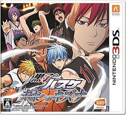 黒子のバスケ 未来へのキズナ バンダイナムコエンターテインメント Nintendo 3DS 新品