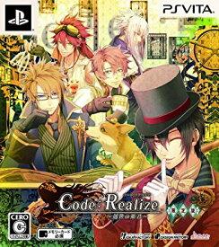 Code:Realize ~創世の姫君~ 限定版 アイディアファクトリー PlayStation Vita 新品
