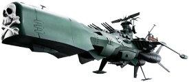 超合金魂 銀河鉄道999 GX-67 宇宙海賊戦艦アルカディア号 約470mm ABS&ダイキャスト製 塗装済み完成品フィギュア バンダイ 新品