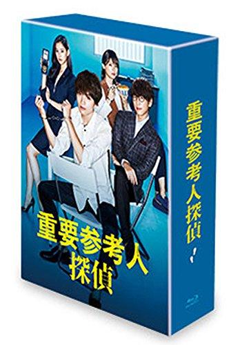 【早期購入特典あり】重要参考人探偵 Blu-ray BOX(B6クリアファイル付)新品 マルチレンズクリーナー付き