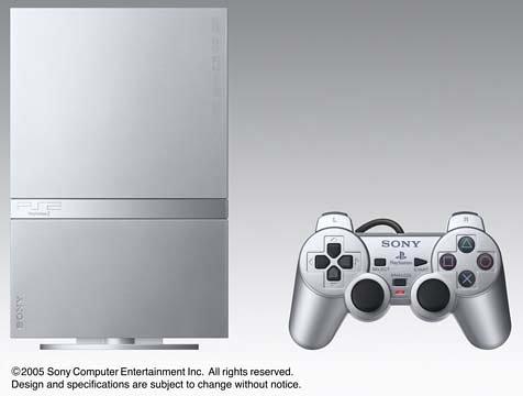 PlayStation 2 サテン・シルバー (SCPH-75000SSS) 【メーカー生産終了】ソニー・コンピュータエンタテインメント 未使用品
