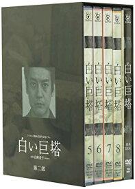 白い巨塔 DVD-BOX 第二部 新品 マルチレンズクリーナー付き