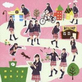 さくら学院2012年度~My Generation~(初回限定さ盤)(DVD付) CD 新品 マルチレンズクリーナー付き