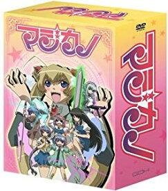 マジカノ DVD-BOX 【完全予約限定生産】 新品 マルチレンズクリーナー付き