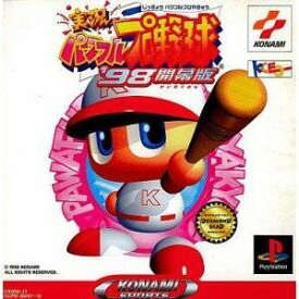 実況パワフルプロ野球98開幕版 PlayStation 新品