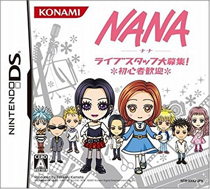 NANA ライブスタッフ大募集! ~初心者歓迎~  Nintendo DS 新品
