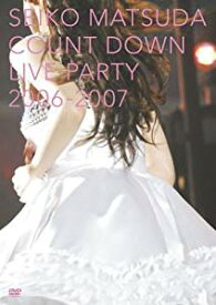 SEIKO MATSUDA COUNT DOWN LIVE PARTY 2006-2007 [DVD] 松田聖子 マルチレンズクリーナー付き 新品