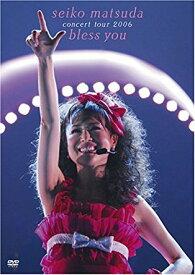 seiko matsuda concert tour 2006 bless you [DVD] 松田聖子 マルチレンズクリーナー付き 新品